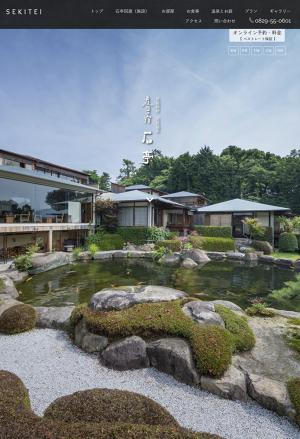 宮島対岸の旅館 庭園の宿 石亭